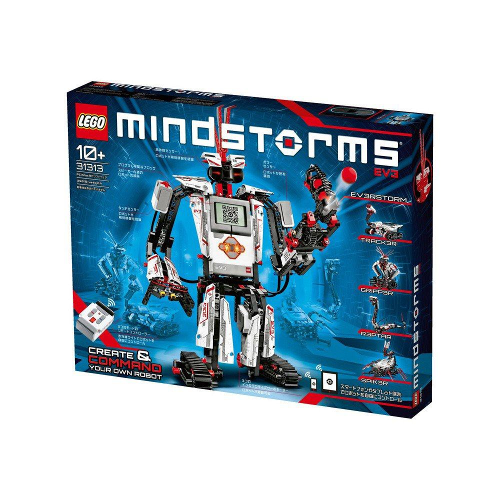 Vamers - Geekmas Gift Guide - LEGO Mindstorms