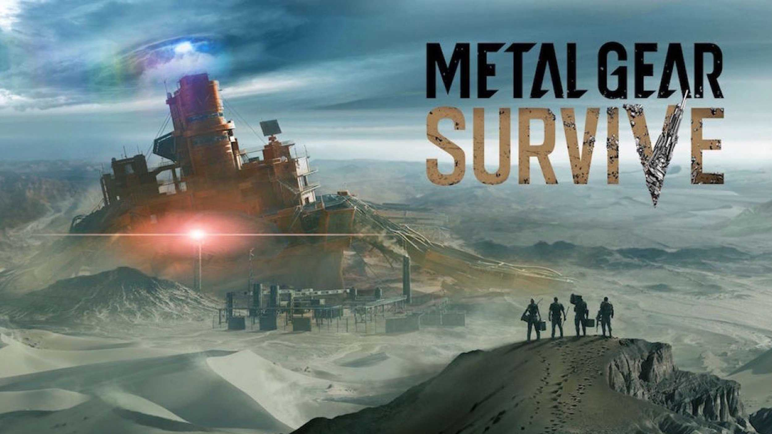 Metal Gear Survive second beta kicks off