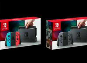 Vamers - FYI - Video Gaming - Nintendo - Nintendo Switch launch date revealed - 02